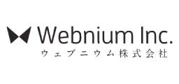 ウェブニウム株式会社