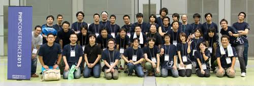 PHPカンファレンス実行委員の写真